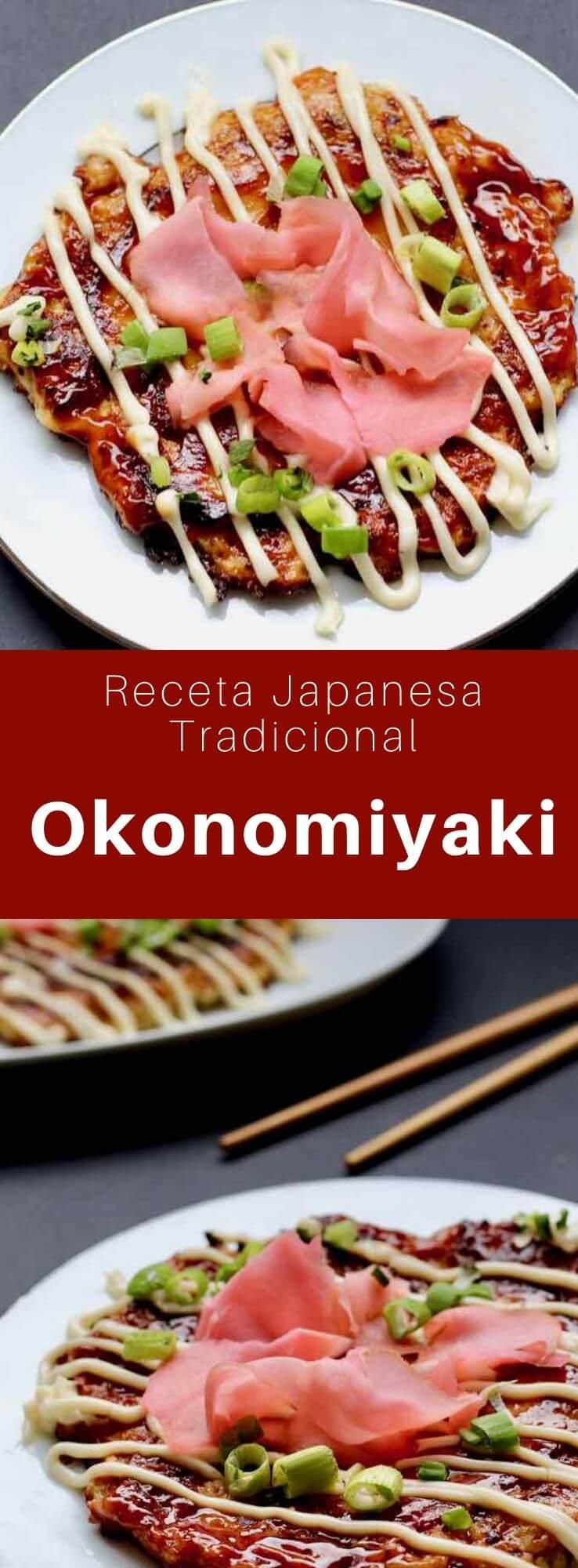 El okonomiyaki (お好み焼き) es un plato japonés hecho de masa que incluye una serie de ingredientes muy diferentes y que se suele comparar con los panqueques o la pizza.