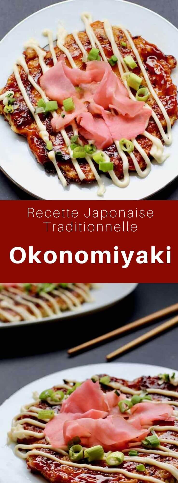 L'okonomiyaki (お好み焼き) est un plat japonais composé d'une pâte qui enrobe un nombre d'ingrédients très variables souvent comparé au pancake ou à la pizza. #Japon #CuisineJaponaise #RecetteJaponaise #CuisineDuMonde #196flavors