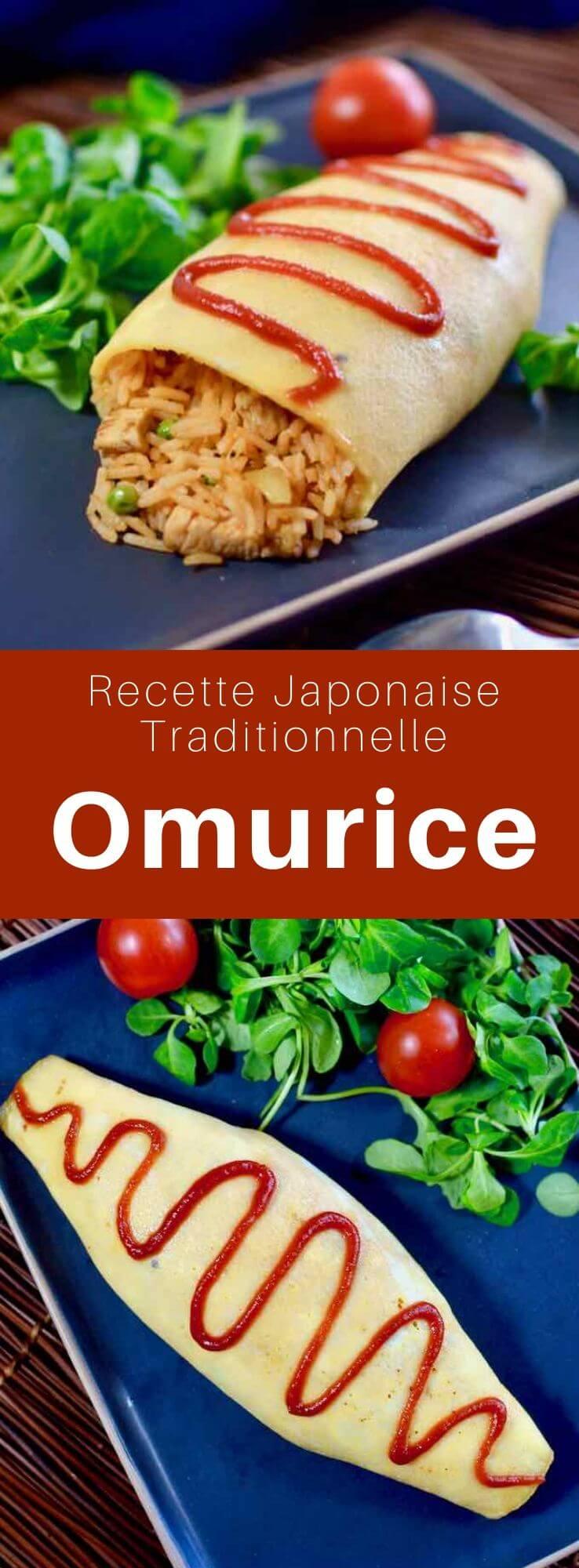 Omurice ou omu-rice (オムライス) est une recette japonaise classique appelée un yōshoku (plat occidental) : un riz frit au ketchup, au poulet, enveloppé dans une fine couche d'omelette. #Japon #CuisineJaponaise #RecetteJaponaise #CuisineDuMonde #196flavors