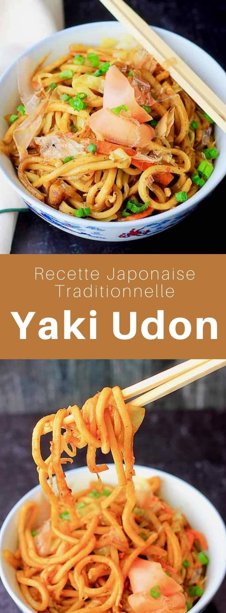 Le yaki udon (焼きうどん ou 焼き饂飩) est un délicieux plat japonais sauté d'udon (nouilles), préparé à base de viande et de légumes. #Japon #CuisineJaponaise #RecetteJaponaise #CuisineDuMonde #196flavors