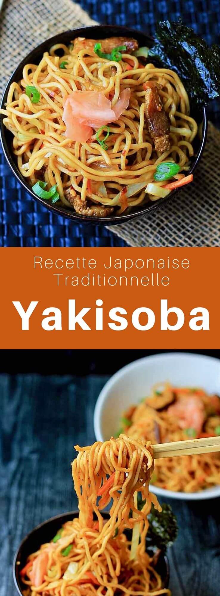 Les yakisoba (焼きそば) sont un plat japonais d'origine chinoise à base nouilles et de porc. On les appelle chao mian (炒面) en chinois et chow mein en cantonais. #Japon #CuisineJaponaise #RecetteJaponaise #CuisineDuMonde #196flavors