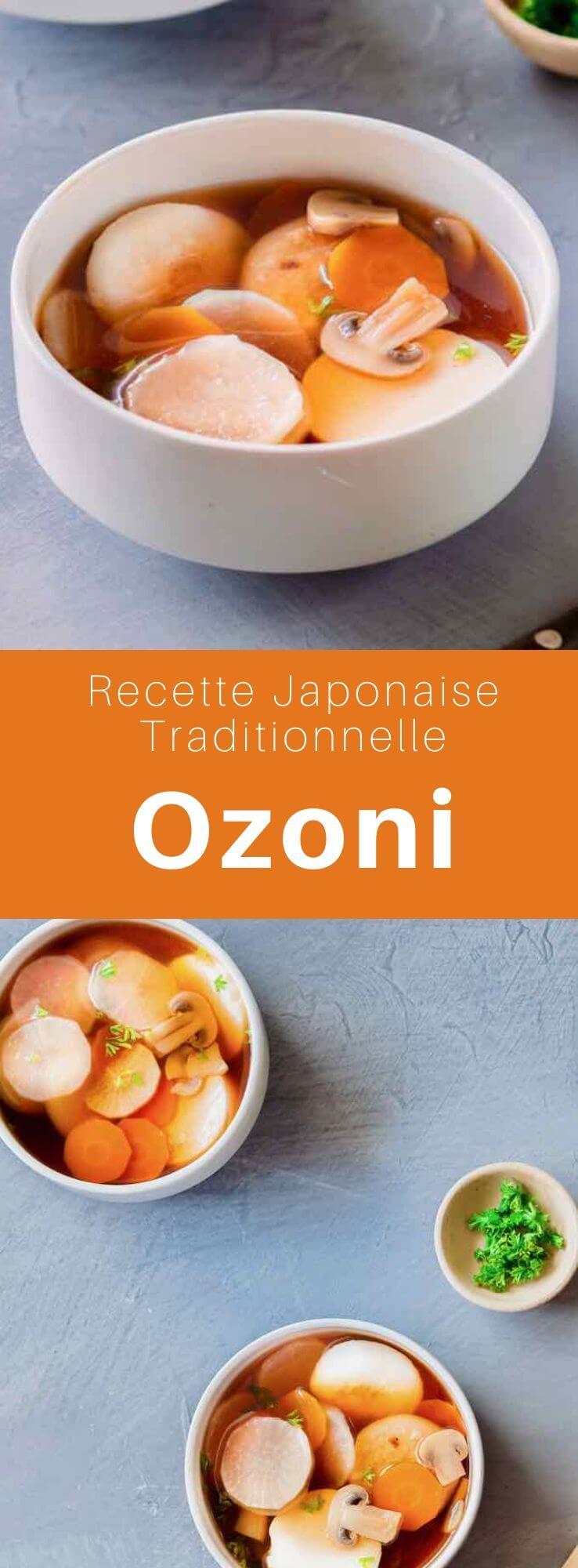 L'ozoni ou zoni (雑煮 ) est une soupe spéciale à base de mochi (gâteau de riz) traditionnellement consommée le matin du jour de l'an au Japon. #Japon #CuisineJaponaise #RecetteJaponaise #CuisineDuMonde #196flavors