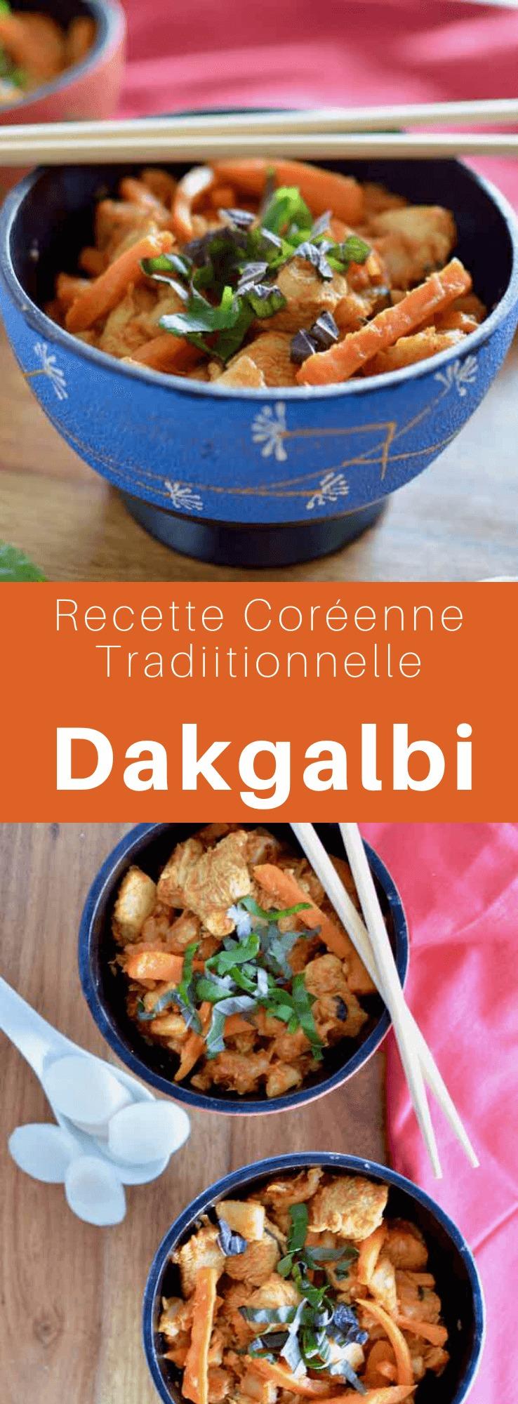 Le dak galbi ou dakgalbi (닭 갈비, est un plat coréen composé de poulet épicé sauté dans une sauce à base de gochujang, patate douce, chou, feuilles de shiso, oignons verts, tteok et d'autres ingrédients. #recettecoreenne #cuisinecoreenne #Coree #CoreeDuSud #CoreeDuNord #CuisineDuMonde #196flavors