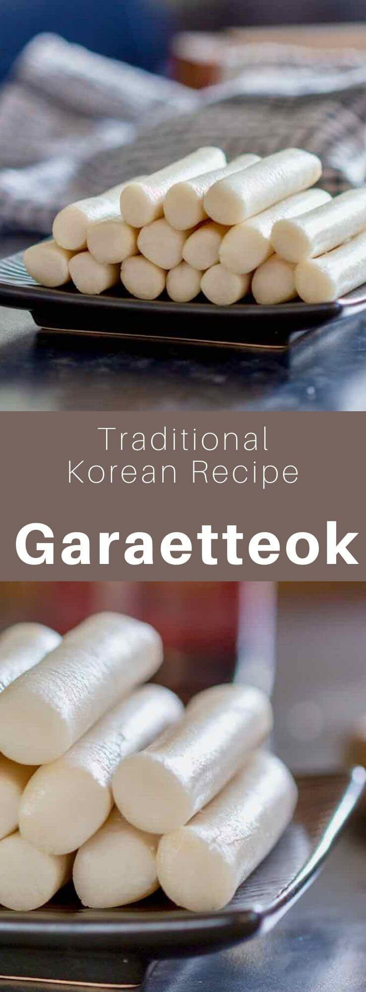 Garaetteok Traditional Korean Recipe 196 Flavors