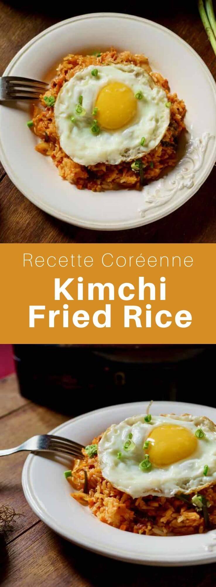 Le kimchi fried rice ou kimchi-bokkeum-bap ( 김치 볶음밥 ) est une variété de bokkeum-bap (riz frit) populaire en Corée. Le riz frit au kimchi est composé principalement de kimchi et de riz, ainsi que d'autres ingrédients, tels que des légumes en dés ou de viande comme le spam. #Coree #CoreeDuSud #CoreeDuNord #CuisineDuMonde #196flavors