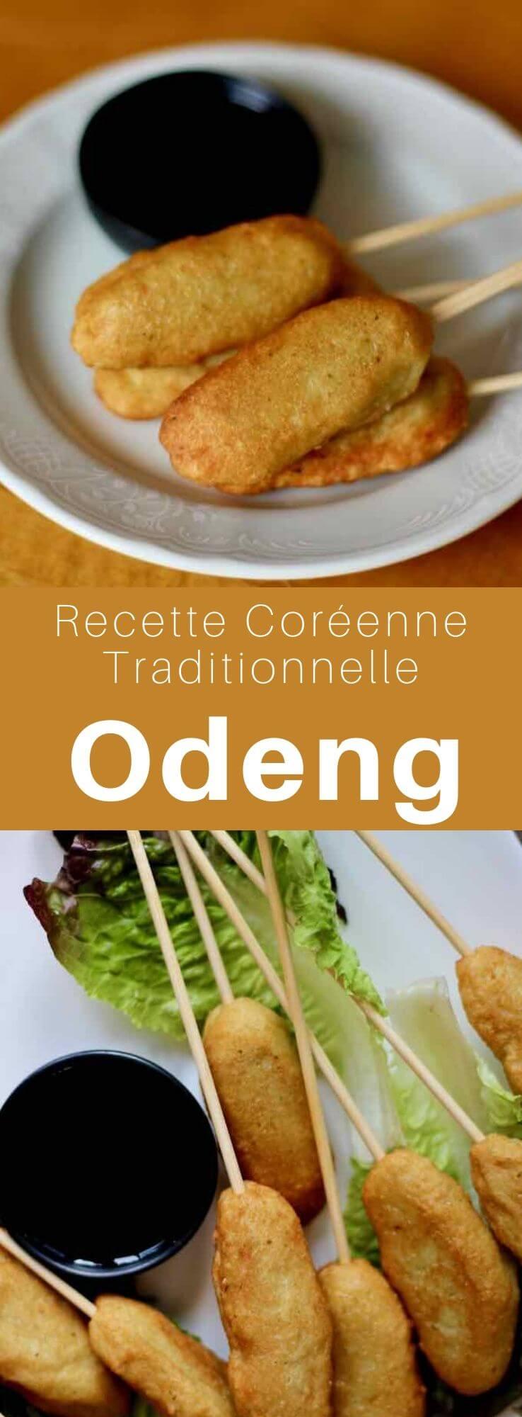 Les eomuk (어묵) ou odeng (오뎅) sont la version coréenne des croquettes de poisson, composés de poissons blancs et fruits de mer. #Coree #CoreeDuSud #CoreeDuNord #RecetteCoreenne #CuisineCoreenne #CuisineDuMonde #196flavors