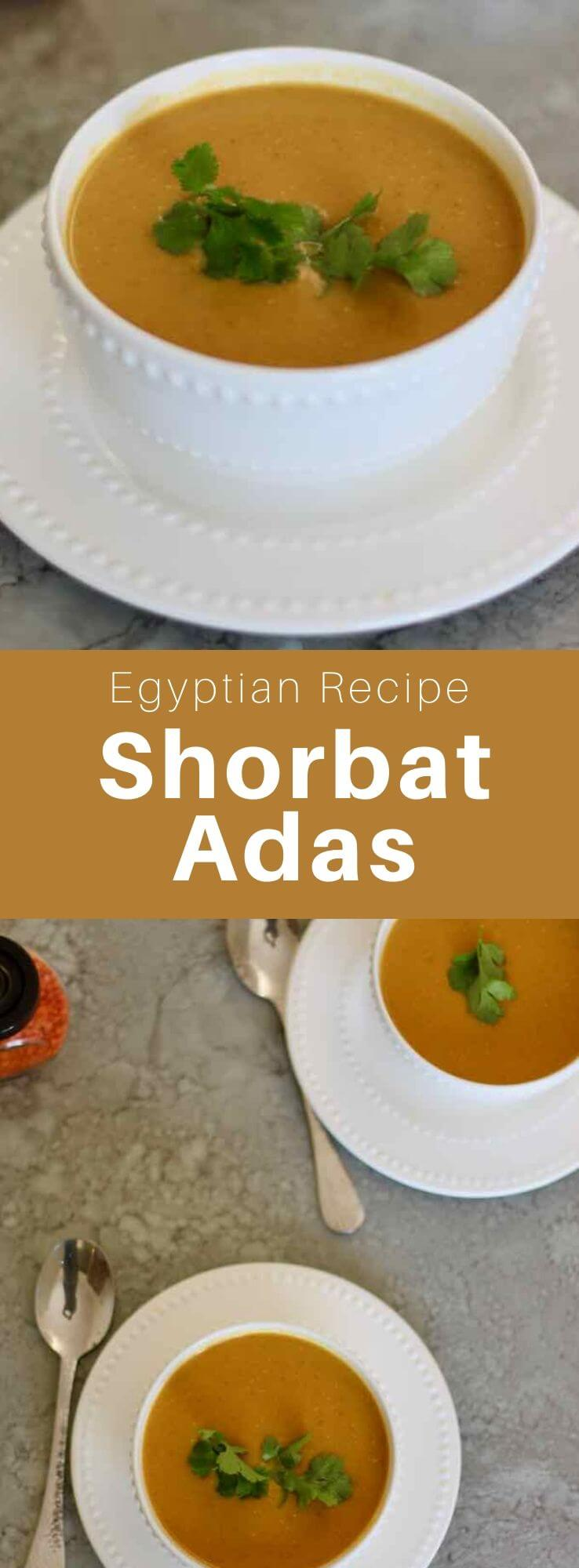 Shorbat adas is a vegan lentil soup from Egypt that is prepared with cumin. It is the staple meal of the month of Ramadan. #Egypt #EgyptianCuisine #EgyptianFood #EgyptianRecipe #WorldCuisine #196flavors