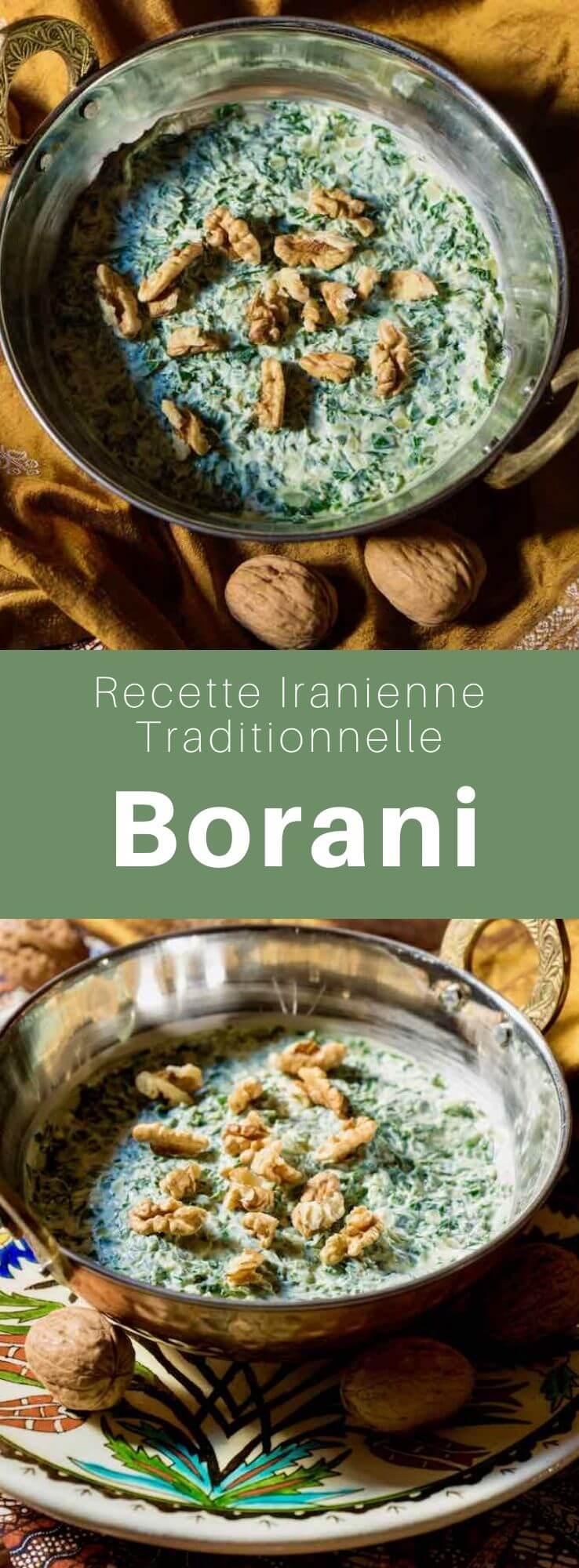 Le borani ou bourani est une entrée traditionnelle de la cuisine iranienne à base de yaourt et d'épinards, également courant dans la cuisine juive perse et en Turquie. #Turquie #RecetteTurque #CuisineTurque #CuisineDuMonde #196flavors