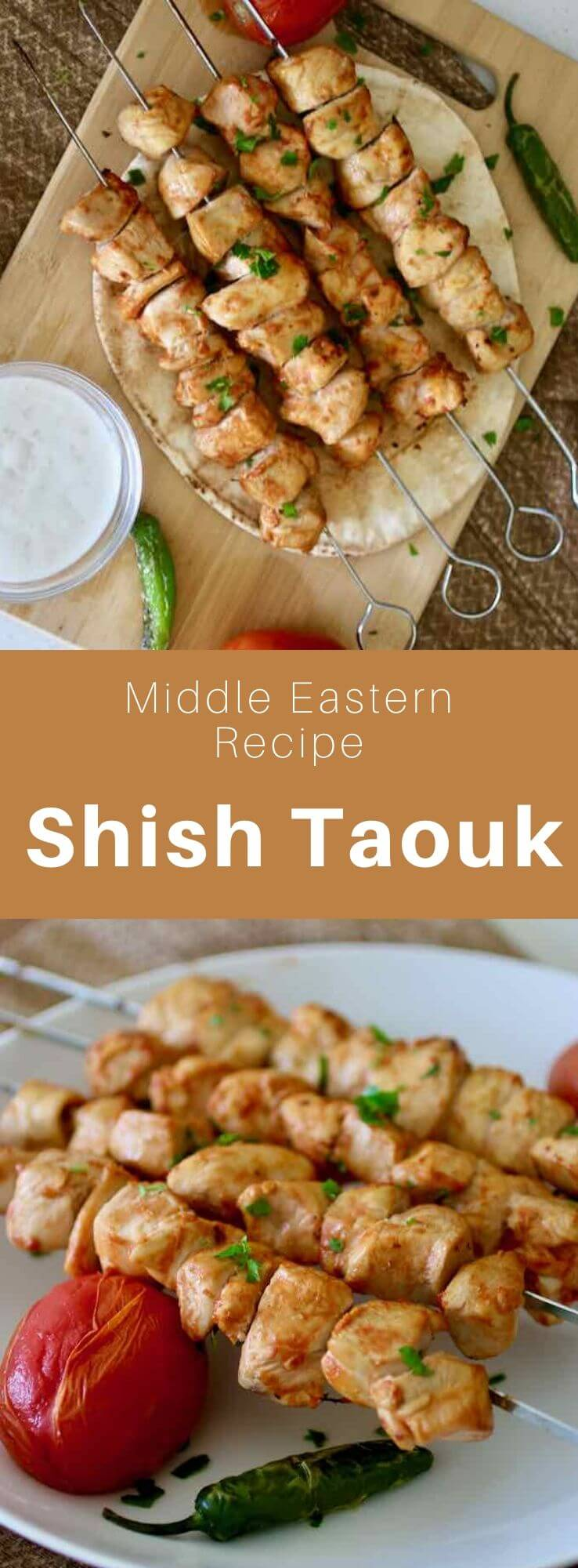 Şiş tavuk (or shish taouk) is a delicious recipe for marinated chicken breast kebabs, traditional from the Middle East. #Turkey #Turkish #TurkishRecipe #TurkishFood #TurkishCuisine #WorldCuisine #196flavors