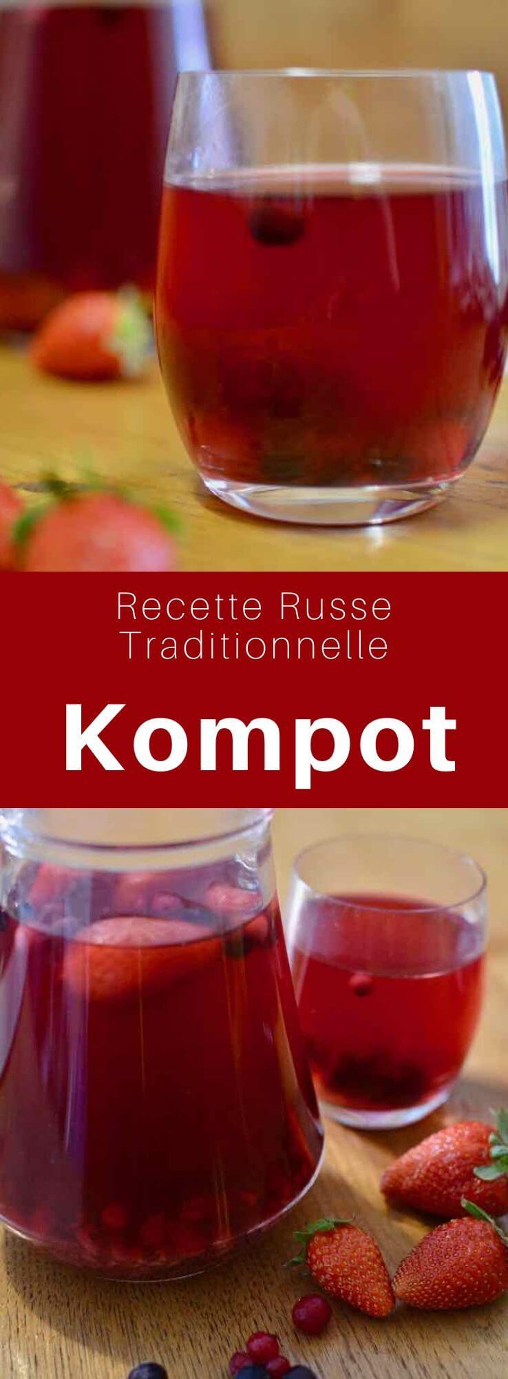 Le kompot est une boisson traditionnelle non alcoolisée très populaire en Europe de l'Est et dans les Balkans, faite à partir de fruits. #Russie #RecetteRusse #CuisineRusse #CuisineDuMonde #196flavors